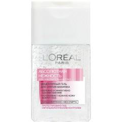 L'oreal АБСОЛЮТНАЯ НЕЖНОСТЬ мицелярный гель,средство для снятия макияжа, 125  ml